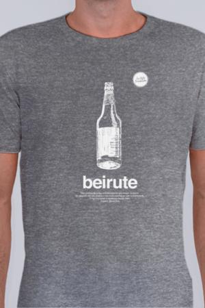 BEIRUTE  ♻️