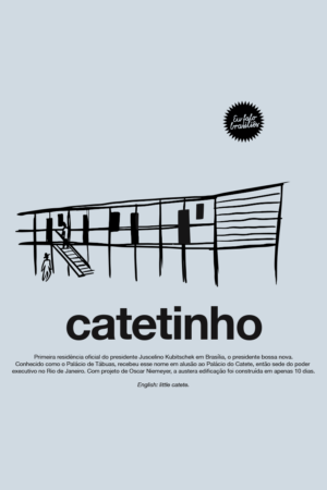 BABYLOOK VISUP | CATETINHO